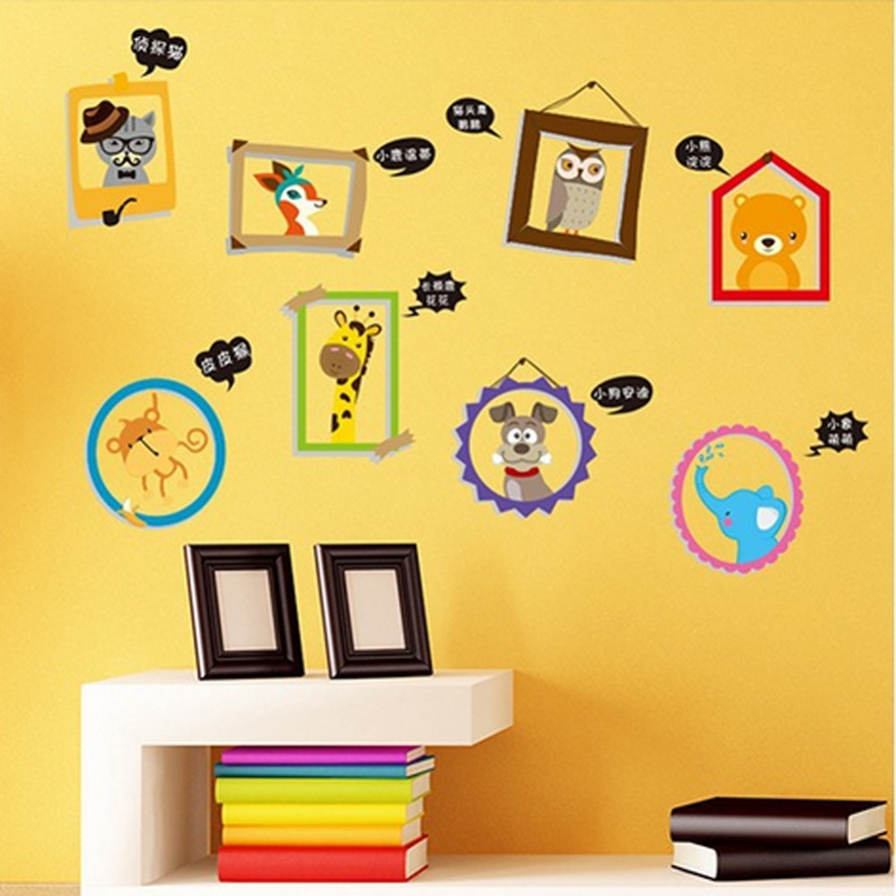 Animal Picture Photo Frames Wall Decal Home Sticker Paper Art ...