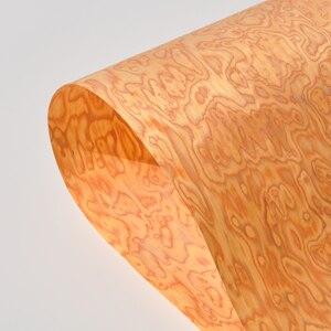 Image 2 - هندسيا بورل الخشب القشرة