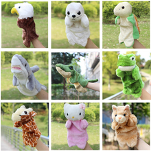 Educational Toys Animal Plush Hand Puppet Cartoon Shark Frog Wolf Cat Duck Sea Turtle Eagle Owl Dolphin Plush Doll Baby Toys