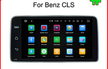 Quad core  Android 7.1 car GPS radio Navigation for Benz CLS-Class G-Class 2015-2016 with 4G/Wifi DVR OBD mirror link 1080P
