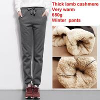 2017 autumn and winter women thick lambskin cashmere pants warm female casual pants loose Harem pants long trousers size S 4Xl