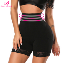 Lover-Beauty High Waist Panties Slimming Buttocks Seamless Control Shapewear Lifting Boot Body Shaper