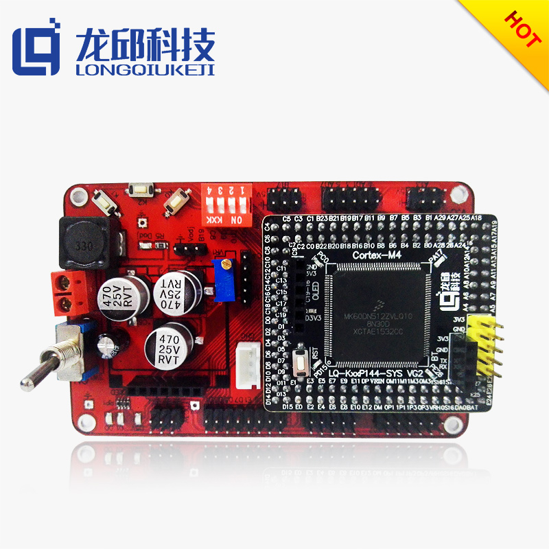 K60VG motherboard suite eleventh smart car VG development board core board motherboard + version of the listingK60VG motherboard suite eleventh smart car VG development board core board motherboard + version of the listing
