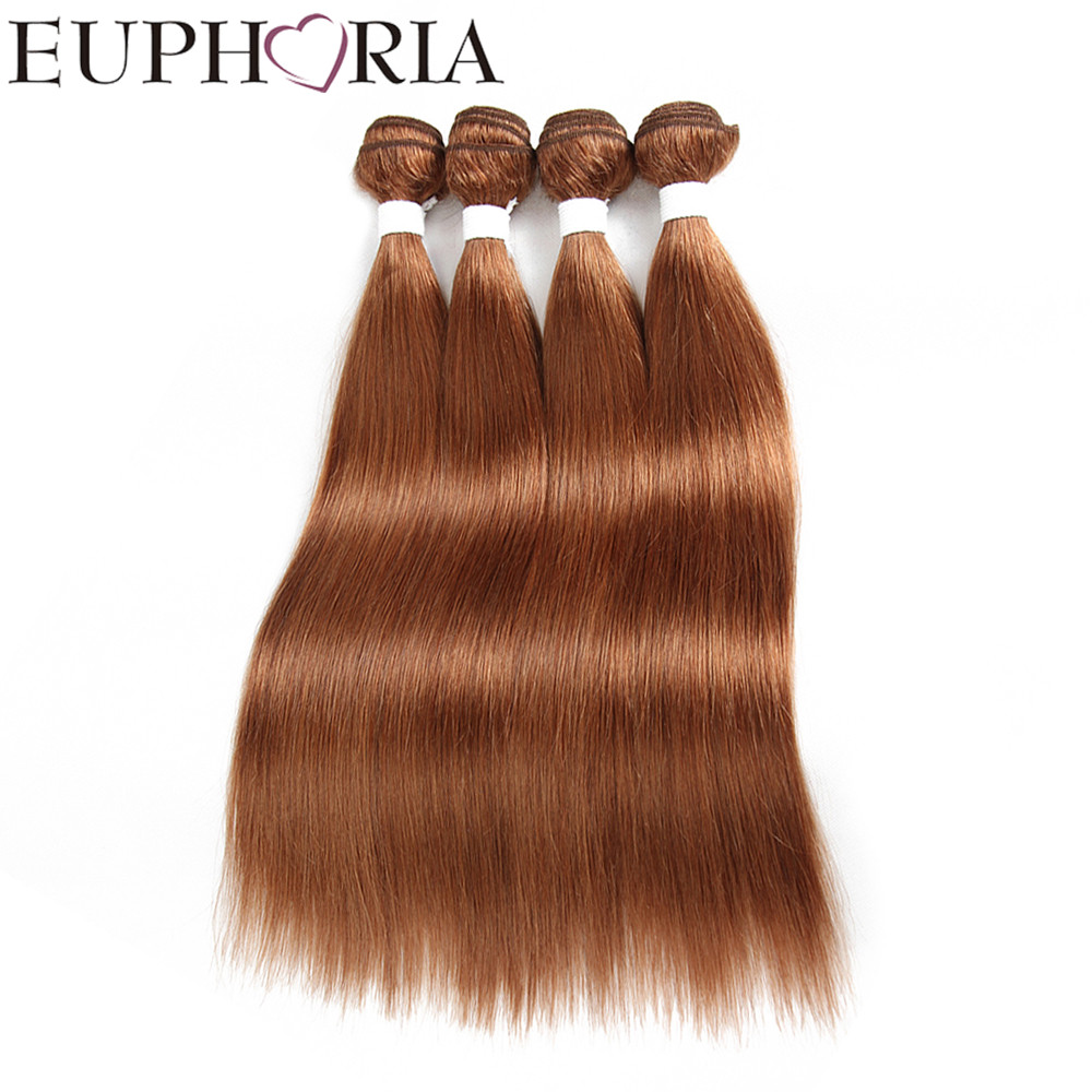 EUPHORIA 100% Pre-Colored Brazilian Silky Straight Human Hair 4 Bundles 8-26 Inches Remy Hair Weave Extensions Free Shipping