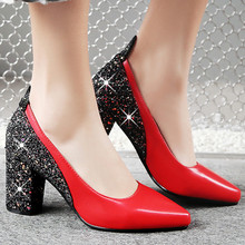 Womens Shallow Slip-on Pointed Toe Shoes High Heels Pumps Plus Size 33 - 46 Office-lady Dress Shoes Shoes Woman