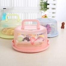 Пластиковая круглая коробка для выпечки несущая ручка кондитерский держатель для хранения десертный Контейнер Чехол для торта аксессуары