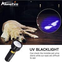 LED Flashlight Portable Lighting Lanterna Led Light UV 51LED Flashlight Hunter Finder Torch Indoor Outdoor Lamp