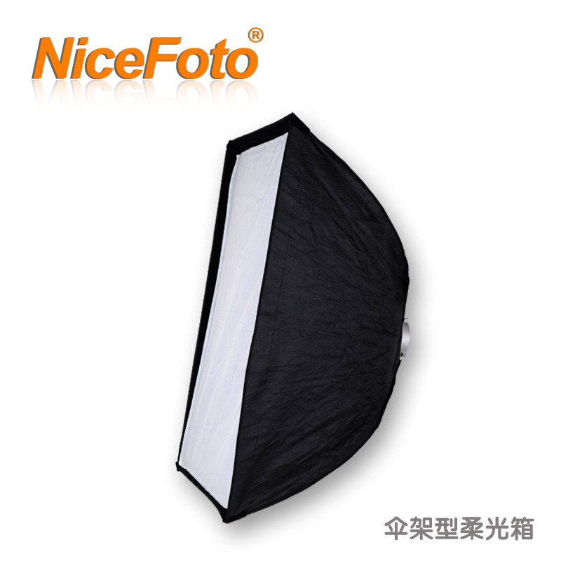 NiceFoto umbrella stand outdoor lamp studio flash softbox k-70x100cm