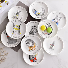 Cartoon Animal Ceramic Flat Plates Children Love Porcelain Tableware Salad Cake Dish Modern Garden Style Round Plate for Diner