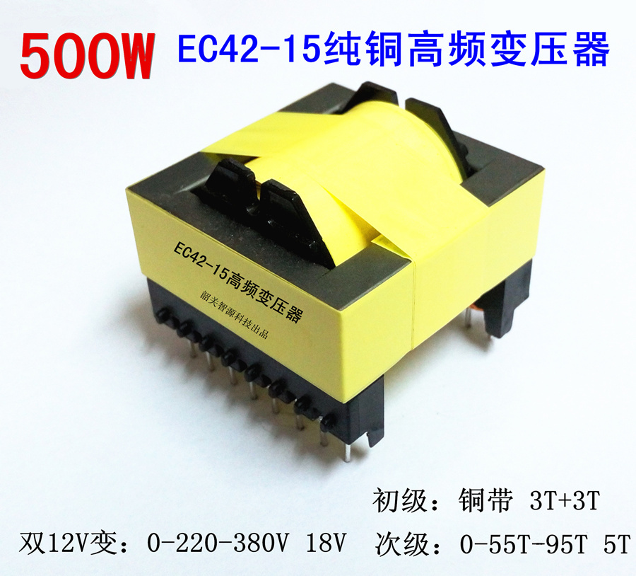 Pushpull Switched Mode Power Supplies