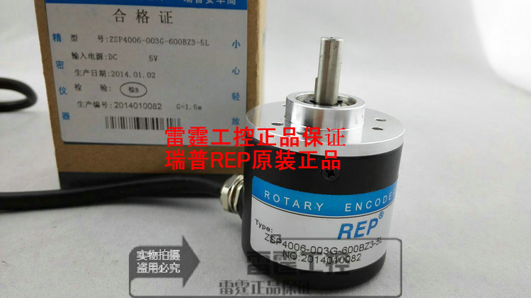 New original REP Rip incremental photoelectric encoder ZSP4006-003G-600BZ3-5L 600P