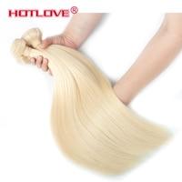 Hotlove Brazilian Straight Remy Hair 613 Blonde Human Hair Weave Color 613 Honey Blonde Hair Bundles 8 24inch 3PCS Free Shipping