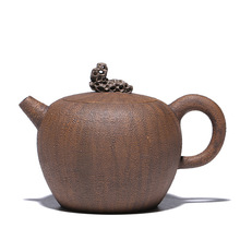 280ml Handmade Yixing Zisha Teapot Tea Pot Kung Fu Chinese Ceramic Clay Kettle Gift Packaging