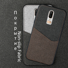 Cavans Phone case For Oneplus 5 5T 6T 7pro Color Stitching Card slot Design back Cover Business phone oneplus 6t 6