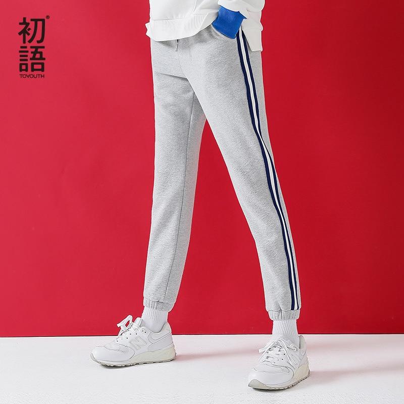 Toyouth Women Stripe Sweatpants 2019 Spring Autumn Casual Harem Pants Femme Warm Fleece Elastic Waist Long