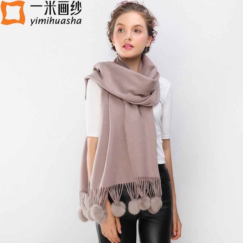 Solid color cashmere wool poncho for women top quality pom pom pendant pashmina wrap shawls female thick warm blanket scarf
