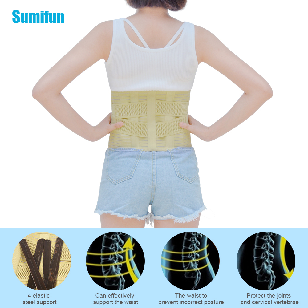 1Pcs Lumbar Support Belt Back Braces Breathable Waist Treatment of Lumbar Disc Herniation Lumber Muscle Strain C623 breathable medical waist support wrap brace belt lumbar disc herniation psoatic strain stainless steel rod