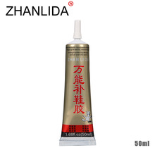 ZHANLIDA 50ml Multipurpose Repair Shoes Glue Leather Sports Shoes Strong Viscosity Environmental Glue