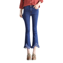 Stretch Denim Pants 2019 Women Vintage Ripped Tassel Jean Pant Casual Female Ankle-Length