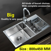 Big Kitchen Sink Buy big kitchen sink and get free shipping on aliexpress free shipping hand made stainless steel household big kitchen sink durable double groove hot sell 800x450 workwithnaturefo