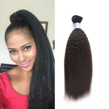 Brazilian Virgin Hair Kinky Straight 100g/bundles Hair Weave Bundles Italian Yaki 8″-28″ Kinky Straight Human Hair