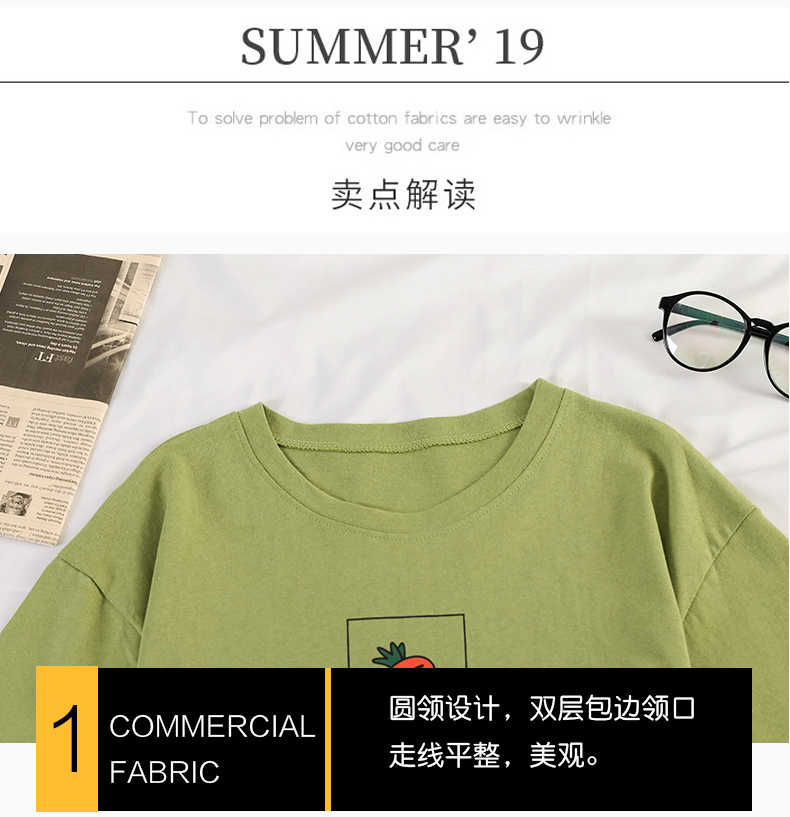 HTB1mURFeEGF3KVjSZFoq6zmpFXaU - 90s girl Fashion T Shirt Women Kawaii carrot Print Short Sleeved O-neck T-shirts Vintage Ullzang Tshirt Harajuku Top Tees Female