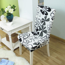 Spandex Stretch Dining Chair Cover Machine Washable For Restaurant Weddings Banquet Hotel Chair Cover fundas de sillas elasticas