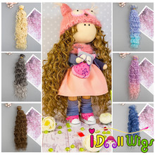 1pcs Hair Extensions High Temperature Fiber Pink Purple White Blue Ombre Color Wefts for BJD Dolls Handmade Doll Wigs