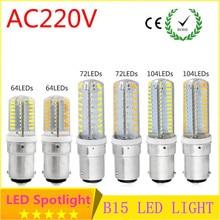 Светодиодный мини-лампочка E14, 7 Вт, 9 Вт, 12 Вт, 15 Вт, 3014 SMD, 110 В~ 240 В, 220 В, белые лампы, силиконовая хрустальная люстра, светодиодный светильник, лампочка B15 Luz E14
