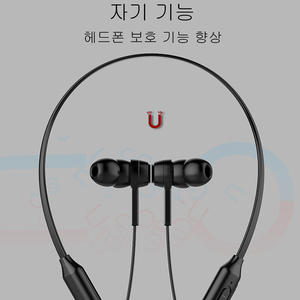 Image 4 - Baseus S06 Bluetooth Earphone Magnetic Wireless Earpieces Neckband Earbuds Sport Stereo Earphone for Phone Auriculares with Mic