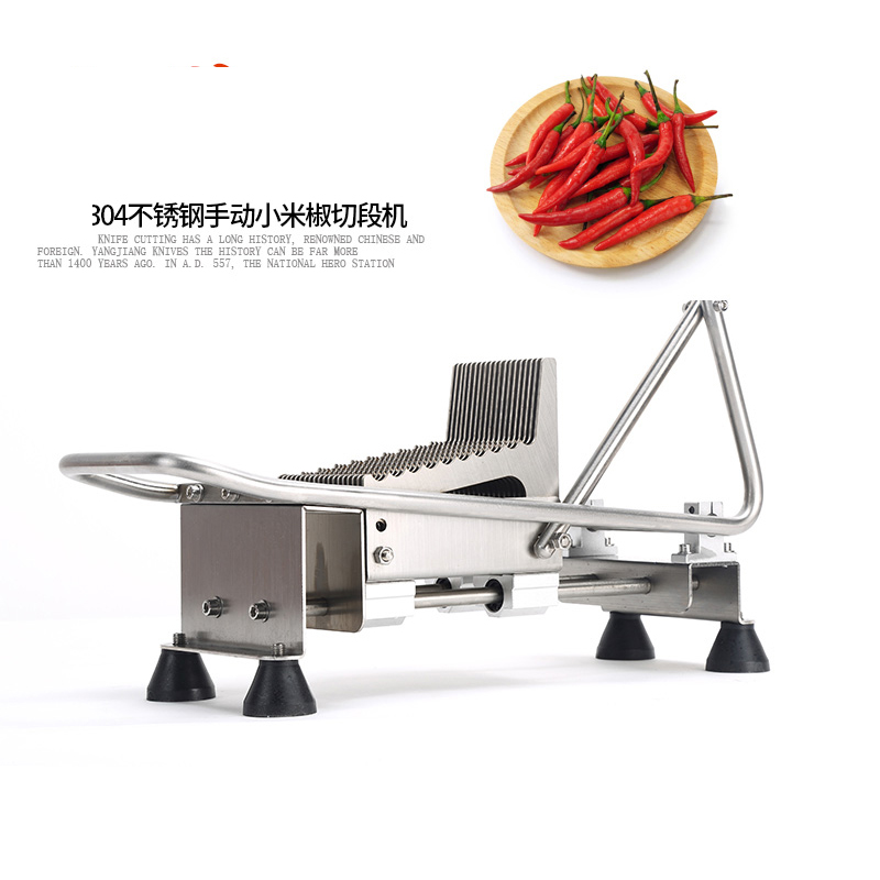 0 5cm 1cm Manual Cut Pepper Kitchen Household Small Pepper Cutting Machine Pepper And Pepper slicer in Food Processors from Home Appliances