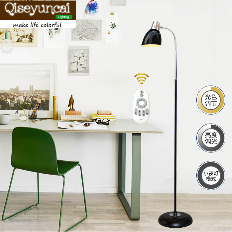 Qiseyuncai Simple modern eye care LED remote control adjustable light vertical floor lamp living room study creative piano lampQiseyuncai Simple modern eye care LED remote control adjustable light vertical floor lamp living room study creative piano lamp