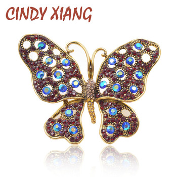 CINDY XIANG Vintage Colorful Butterfly Brooches for Women Large Insect Brooch Pin Wedding Coat Accessories Fashion Show Gift brooch