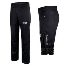 2018 Men's Anti-UV Quick-drying Fishing Pants High Quality Fisherman Outdoors Black Breathable Pants Plus Size Fishing Clothing