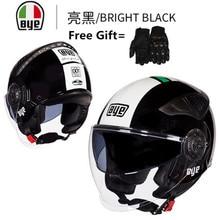 HOT SELL Vintage motorcycle helmet Harley 3/4 open face Cool moto casco Motocicleta Capacete with inner dark visor