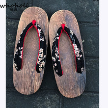 WHOHOLL Original Geta Japanese wooden clogs rem cosplay costumes women flip-flops indoor kimono slippers female sandals clogs цена
