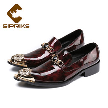 Sipriks mens wine red patent leather loafers with Lion metal toe blue tuxedo dress shoes for men slip on shiny shoes with chain