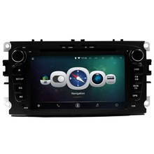 7″ Android Quad core HD mirror link Car DVD Radio Player Stereo for Mondeo 2007-2010 with rotating UI 3G GPS WIFI Video CANBUS