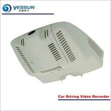 YESSUN Car DVR Driving Video Recorder For Mercedes-Benz GLK X204 GLK350 GLK300 Front AUTO Dash CAM - Head Up Plug Play