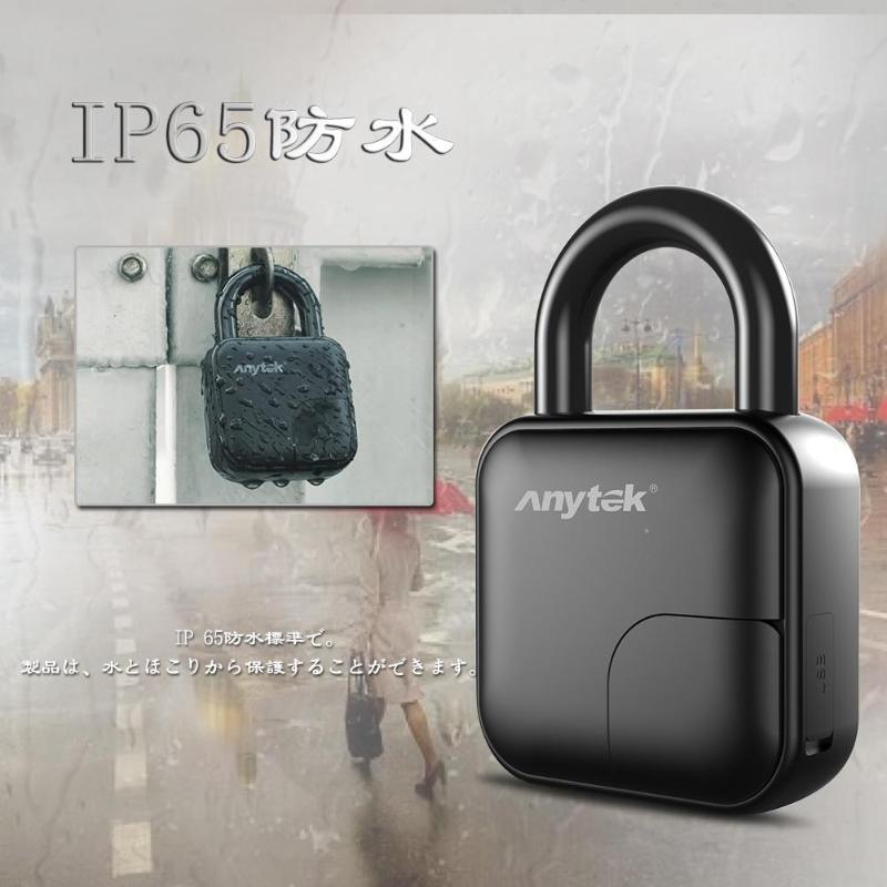 Anytek L3 cadenas d'empreintes digitales USB Rechargeable IP65 porte fixation rétractable et mécanisme d'attache de sécurité serrure - 6