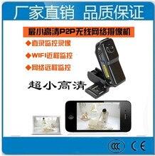 Мобильный телефон удаленного мониторинга WI-FI камера HD — камера + — DV Беспроводные камеры головы