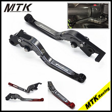 MTKRACING New For Honda VFR800 CBR1100XX ST1300  motorcycle motorbik CNC Foldable Extendable brake & Clutch Levers