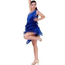 hot sale good quality sexy tassel Latin dance dress orange/blue/red elegant tango/rumba/samba dance wear competition dress
