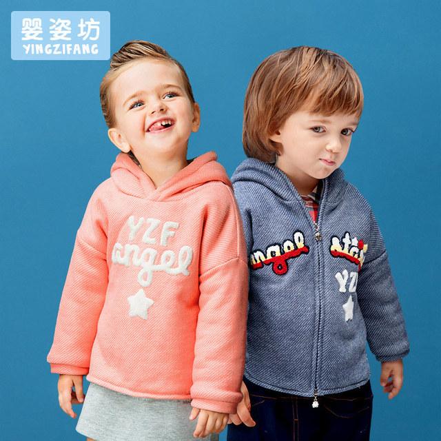 Yingzifang niños Niñas Unisex Moda Casual Algodón Cordero Bidireccional Wear Abrigo o Suéter