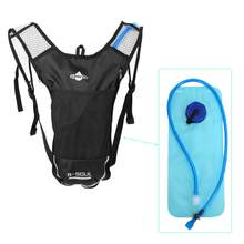 2L Outdoor Portable Running Water Bladder Bag Hydration Backpack Sports Camping Hiking Water Bags Running Cycling Bag(China)