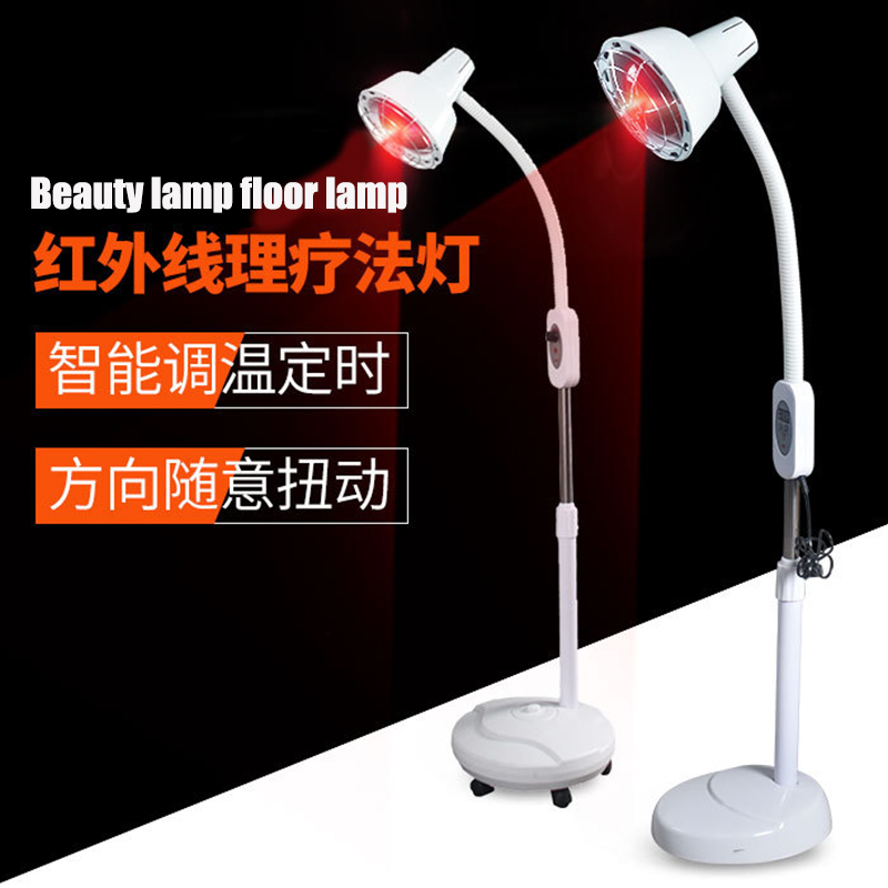 цена на Lifting Infrared Physiotherapy Lamp Electric Barbecue Lamp Beauty Salon Red Barbecue Lamp Physiotherapy Household Beauty Salon