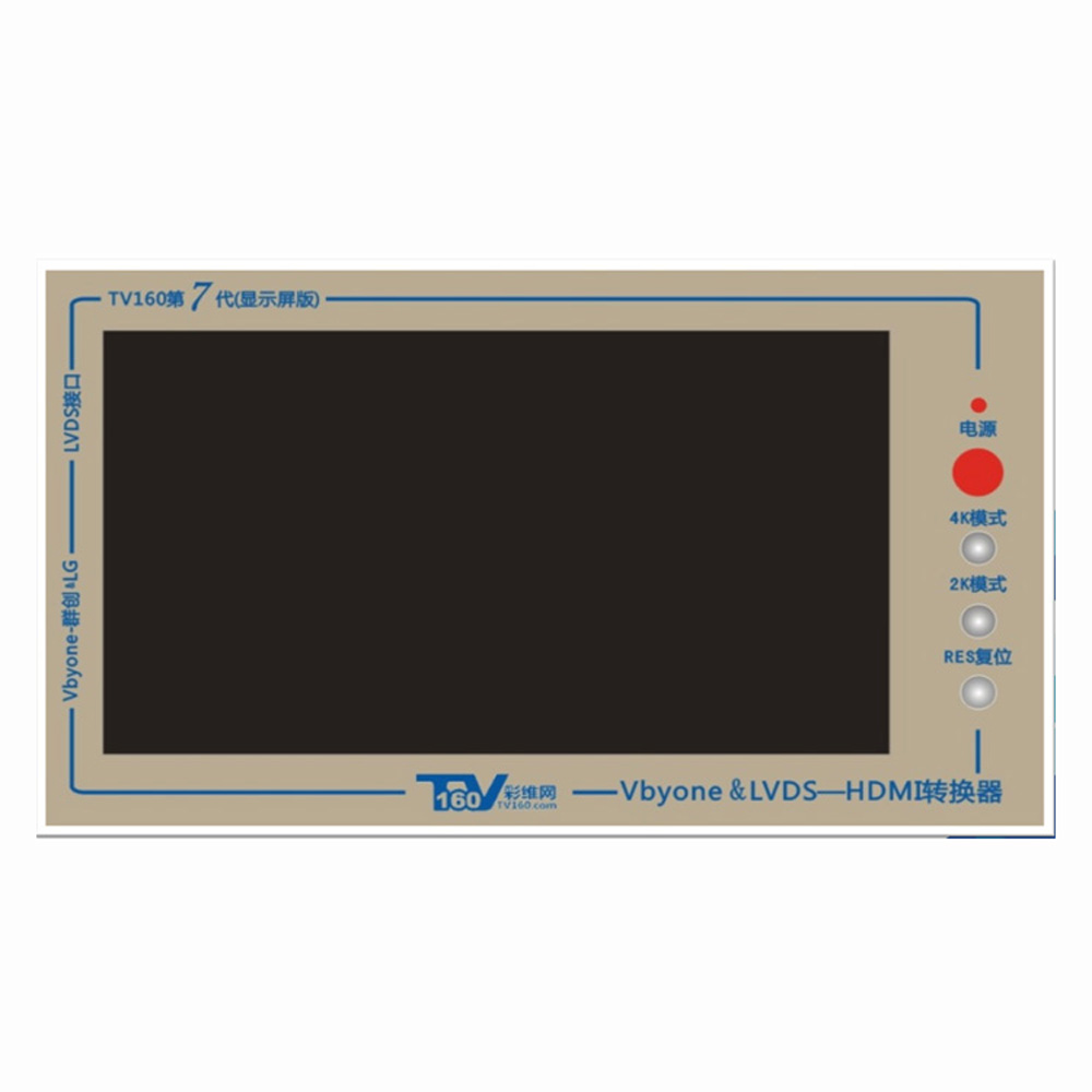 TV160 7th TV Motherboard Tester Tools Vbyone&LVDS to HDMI Converter With Seven Adapter Plate