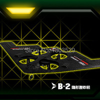 Hot Sale High Quality X31 RC Airplanes X Series 2 4G 4CH F 22 Scale Stealth