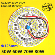 10 pieces. SMD 5730  LED light board , 120W 100W 80W 70W 60W 50W 40W 30W 25W PCB AC220V directly needn't driver.free shipping.