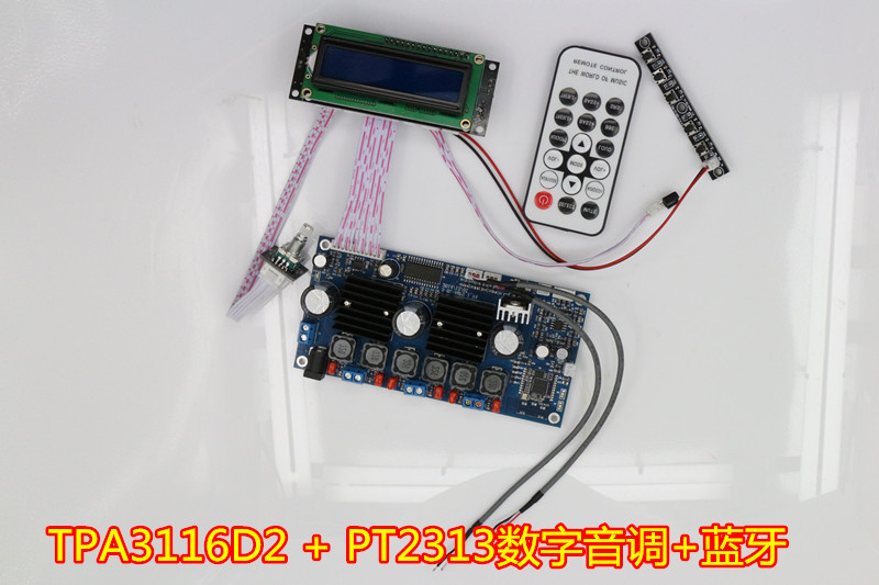 DC 12-24V TPA3116D2 + PT2313 50W * 2 + 100W 2.1 channel Bluetooth digital subwoofer amplifier board + HIFI remote control